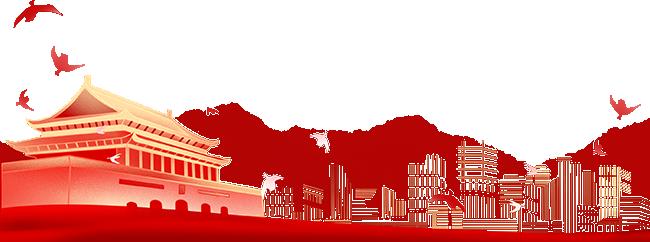 千库网_天安门元素党建边框_元素编号12590327